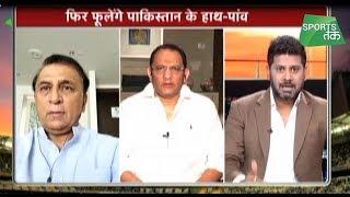 Asia Cup Ind vs Pak Pre: आजतक के शो पर भारत-पाक के दिग्गजों ने कहा भारत को नहीं हरा सकता पाकिस्तान