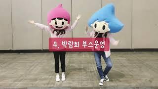 한국예술심리상담협회