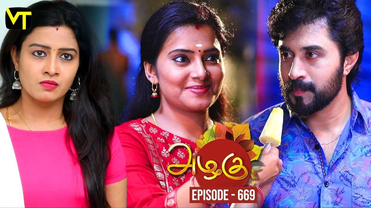Azhagu - Tamil Serial | அழகு | Episode 669 | Sun TV Serials | 04 Feb 2020 | Revathy