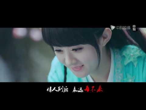 【中剧独播自制】青云志  |   凡瑶一生所爱