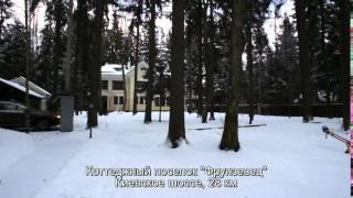 Дом 523 кв.м на лесном участке 76 соток в КП Фрунзевец(, 2016-03-11T09:18:54.000Z)