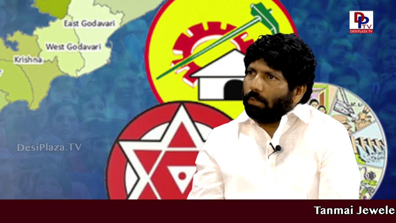 Who will Win ? YSRCP, TDP, Janasena others- Exclusive interview with Krishna Koduru YSRCP Activist