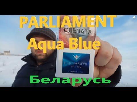 Обзор на Parliament Aqua Blue (Беларусь)