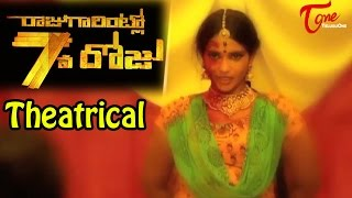 Rajugarintlo 7va Roju Movie Theatrical Trailer || Ajay|| Bharath || Susmitha