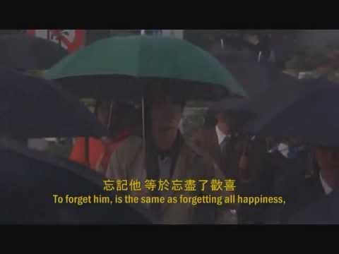 鄧麗君 ~ 忘記他 Teresa Teng - Mong Gei Ta (Forget Him)