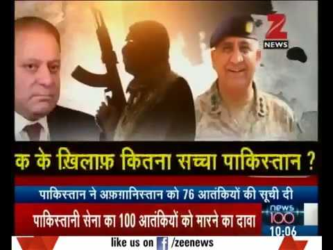 Indian Media Report On Pakistan Army Operation In Afghanistan And Killed 100 Terrorist In 24 Hours