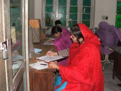Shah latif university