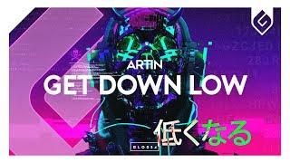 Скачать Artin Get Down Low Original Mix