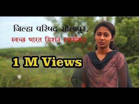 Swachh bharat mission gramin 2017