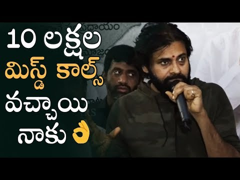 Power Star Pawan Kalyan Superb Speech @...