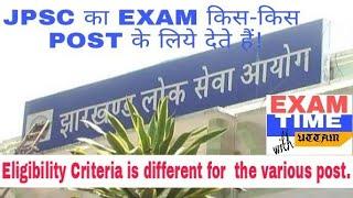 jharkhand gk question