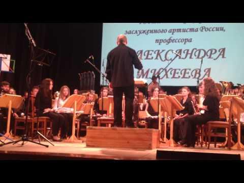 Афиша Российская академия музыки имени Гнесиных