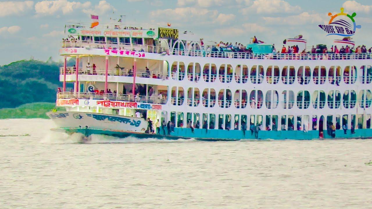 পটুয়াখালীর_৪ তলা বিশিষ্ট বিলাসবহুল নৌযান | এম ভি সুন্দরবন_১৪ দুর্দান্ত গতিতে মেঘনা পাড়ি দিচ্ছে 2020