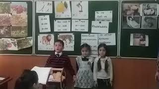 Урок родного языка(2)