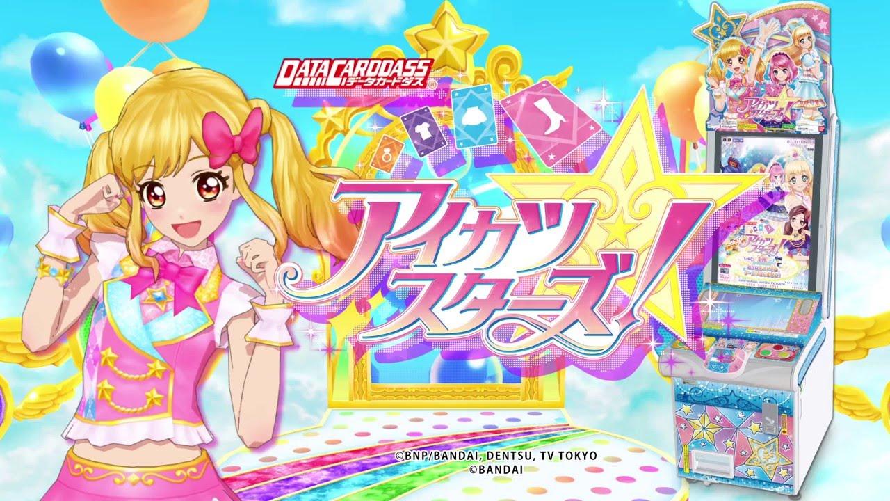 Aikatsu Stars! (trailer)