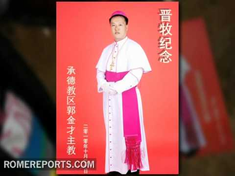 """Vatican denounces the """"intransigent religious intolerance"""" of the Chinese Government"""