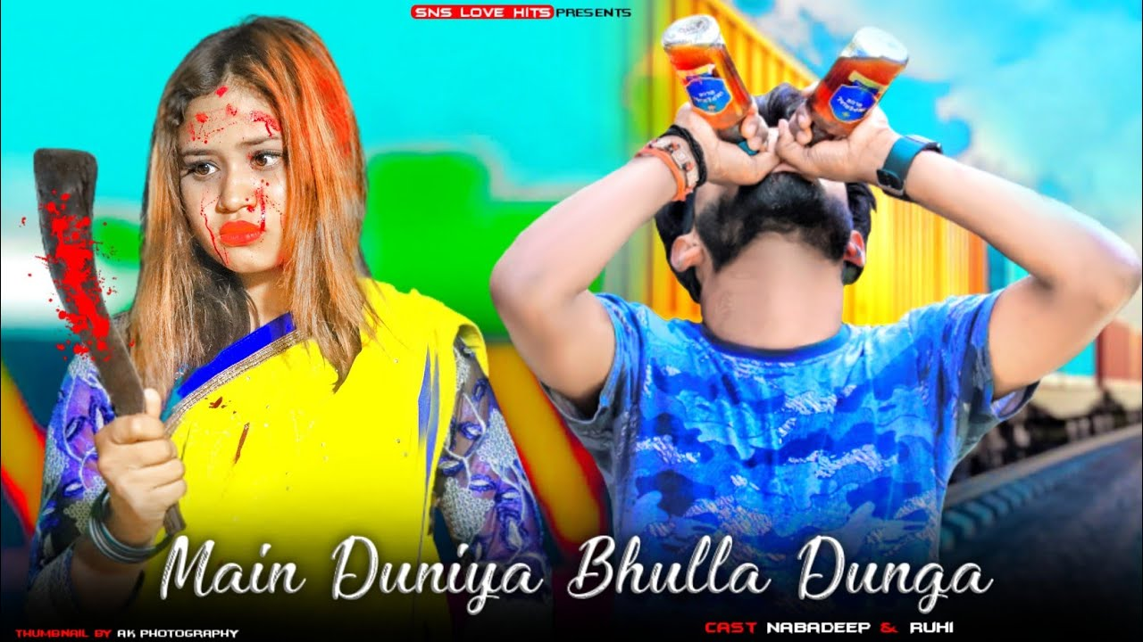 Download Main Duniya Bhula Dunga |Husband Vs Wife Sad Love Story 2021| Nabadip & Ruhi lSNS Love Hits