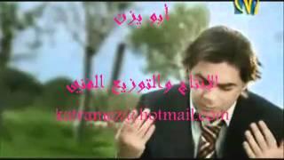 نعيم الشيخ جاني خبر زفافه اليوم.wmv