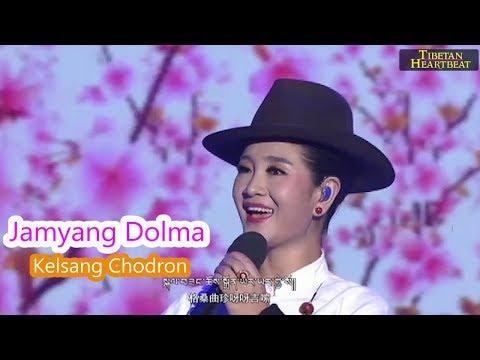 Jamyang Dolma (2018) - Kelsang Chodron