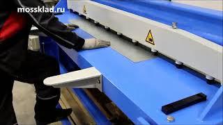 Обзор работы гильотины с электроприводом FERRUM Q11 2x2000