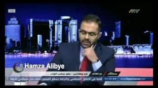 عركة فرج بوهاشم VS محمد زيدان قاله انا جيت لقناتكم من العازه  كان فيه قناة للدولة ما نصبي عليكم بكل