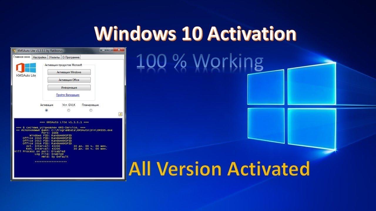 Kmsauto website | KmsAuto Net 2019 Offical Windows Activator®  2019