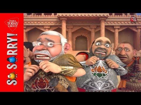 Modi और Shah कैसे संभालेंगे Indian Economy ? निशाना चूक ना जाए !