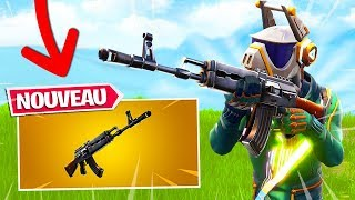THE NEW LOURD ASSAUT FUSIL ON FORTNITE ... (GALAXY PACK)