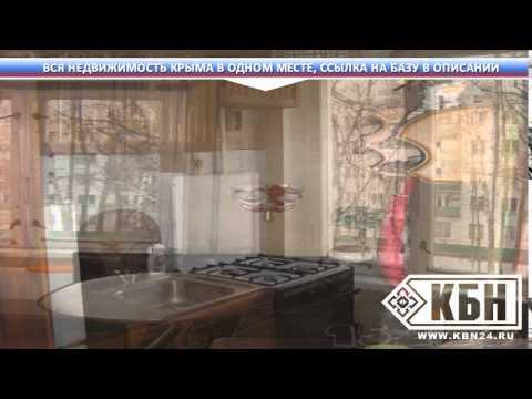 Авито симферополь недвижимость дома - YouTube
