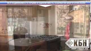 Авито недвижимость севастополь аренда
