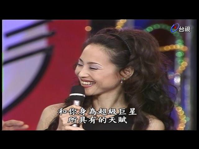 松田聖子中文跟英文能力竟然這麼棒!張菲 費玉清帶松田聖子嚐台灣美食