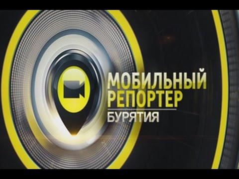 Администрация МО Кабанский район