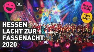Hessen lacht zur Fassenacht 2020