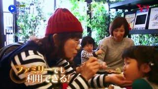 日テレ&アックスオン様に作って頂きました!東京渋谷のcafe&dining BOM...