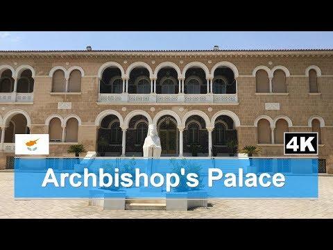 Archbishop's Palace • Nicosia, Cyprus