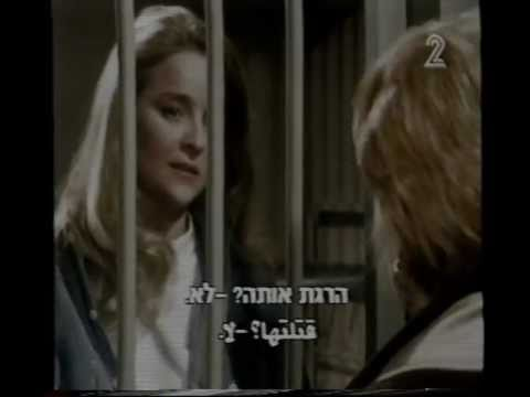 All My Children Brooke releases Laura from jail on...