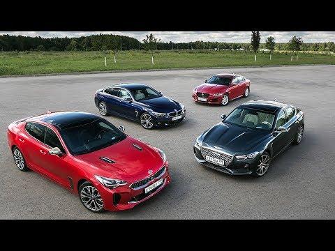 2018-kia-stinger-vs-2018-genesis-g70-vs-2018-bmw-4-series-gran-coupe-vs-2018-jaguar-xe