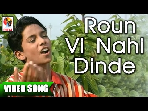 Kuldeep Rasila | Roun Vi Ni Dinde | Official Full Punjabi Sad Songs | Priya Audio