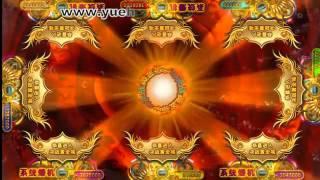 IGS OCEAN KING 2 golden legend monster revenge yuehuasoftware 悦华软件海王2 捕鱼机