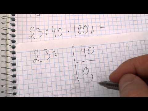 Задача №1610. Математика 5 класс Виленкин.