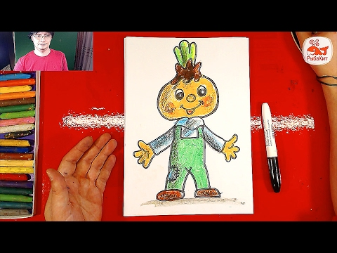 ЧИППОЛИНО урок рисования для детей