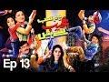 Hum Sab Ajeeb Se Hain - Episode 13   Aaj Entertainment