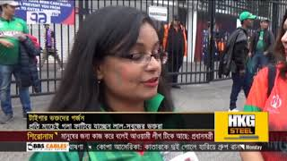 টাইগার ভক্তদের গর্জন | Sports News | khelajog | Ekattor Tv