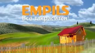 Отчётный фильм концерна ЭМПИЛС (EMPILS) 2010 год