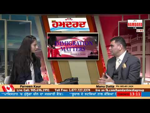 Manu Datta (MD) Director ICC Immigration Interview