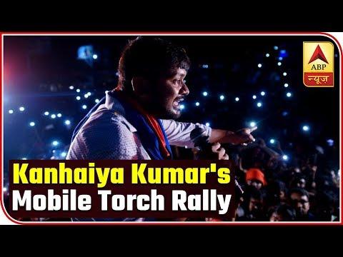 Begusarai: Kanhaiya Kumar's Mobile Torch Rally  | ABP News