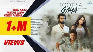 Amit Saini Rohtakiya - Toot Sa Gaya (Full Video Ft. Pawan Begraj | New Haryanvi Songs Haryanavi 2021 Images