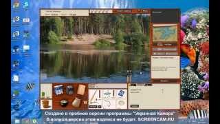 как легче начать играть русскую рыбалку 3,99.