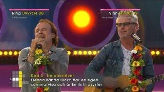 Patrik Isaksson, Tommy Nilsson, Uno Svenningsson - Sommarmedley - Sommarkrysset (TV4)