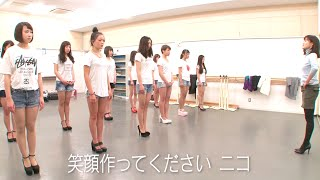 【#女子高生ミスコン 2015-2016 FINALIST】#5-2 ウォーキングレッスン thumbnail